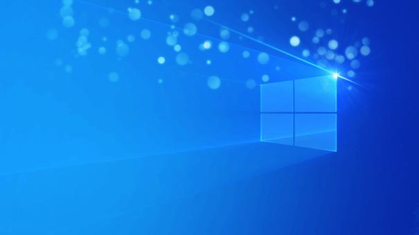 Lo sfondo offerto da Windows Insider per i 5 anni del programma.